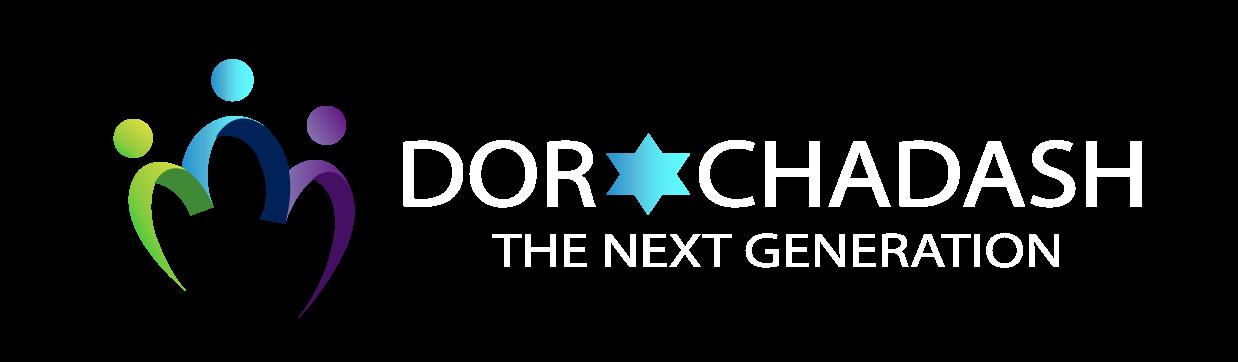 Dor Chadash